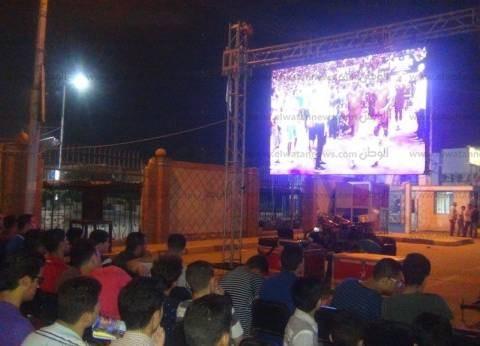الآلاف يشاهدون مباراة منتخب مصر بالأندية والمقاهي في الغردقة