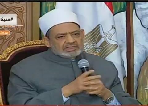 الإمام الأكبر يستقبل رئيس وأعضاء المحكمة الدستورية العليا