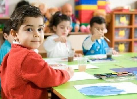 تعليم القاهرة تعلن نتيجة التنسيق بمرحلة رياض الأطفال