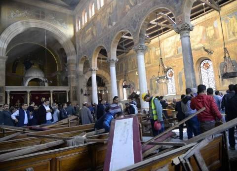 نقابة المهن العلمية بالإسكندرية تدين تفجيرات الكنائس