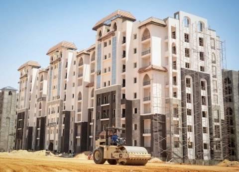 """""""الإسكان"""": فتح الحجز الإلكتروني لوحدات العاصمة الإدارية دون شروط"""