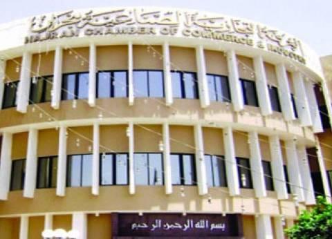 إعلان نتائج انتخابات الغرفة التجارية بنجران في السعودية