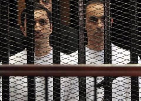 """تفاصيل حبس علاء وجمال مبارك في """"التلاعب بالبورصة"""".. وسر الـ""""30 دقيقة"""""""