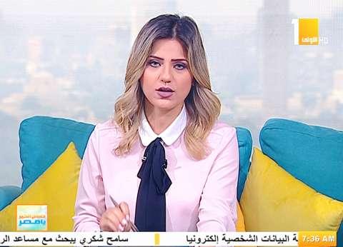 شاهيناز جاويش ترد على حساني بشير: نُرحب بأي مُذيع من قطاع الأخبار