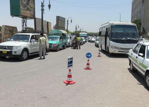 """""""أمن المنيا"""" يضبط 9 قطع سلاح ناري خلال حملة"""