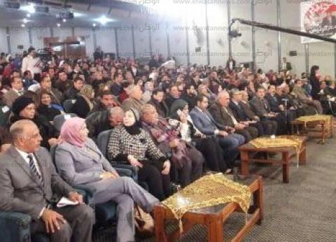 """حملة """"مواطن"""" بالبحيرة لدعم ترشح السيسي تكرم أسر الشهداء"""