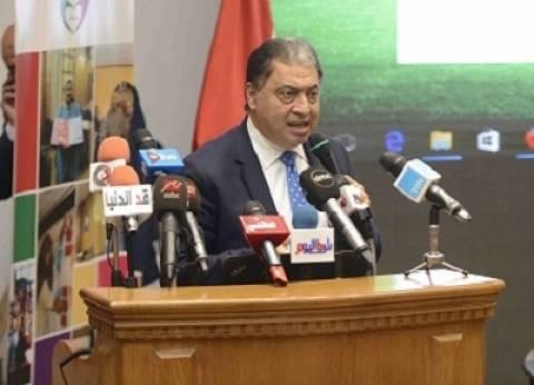 وزير الصحة: المشدد ومليون جنيه غرامة عقوبة زراعة الأعضاء بالمخالفة