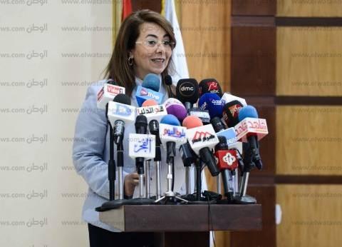 وزيرة التضامن: بدء تصعيد الحجاج إلى عرفات غدا