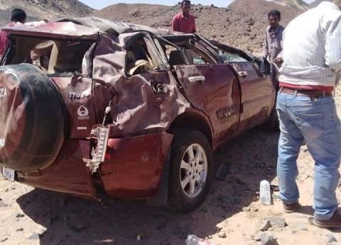 إصابة 4 أشخاص في حادث تصادم بين 4 سيارات بالمنصورة