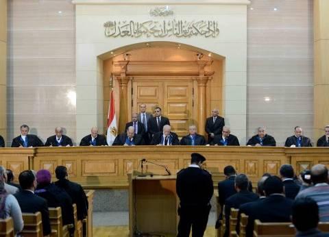 """""""مفوضي الدستورية"""" تحدد 12 أغسطس لنظر دعوى بطلان قانون الطفل"""