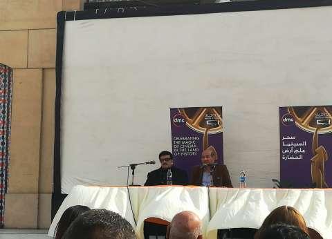"""بدء ندوة تكريم سمير غانم على هامش فعاليات """"القاهرة السينمائي"""""""