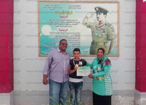 """""""موهوبين جنوب سيناء"""" تكرم الطالب أدهم السيد تقديرا لتميزه"""
