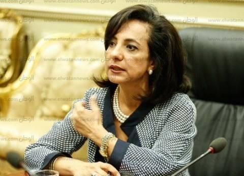 برلمانية عن تقديم الفطير لوفد الكونجرس: أهالي المنوفية معروفين بكرمهم
