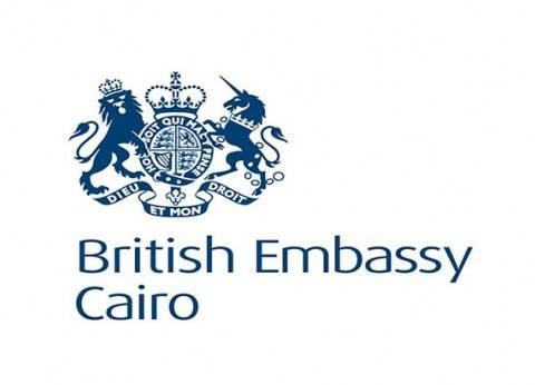 """السفارة البريطانية تهنئ باحثة مصرية في يوم """"آدا لوفيليس"""""""