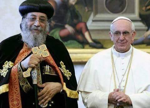 """بابا الفاتيكان يعزي """"تواضروس"""": متحدون في دم شهدائنا.. وأصلي من أجلك"""