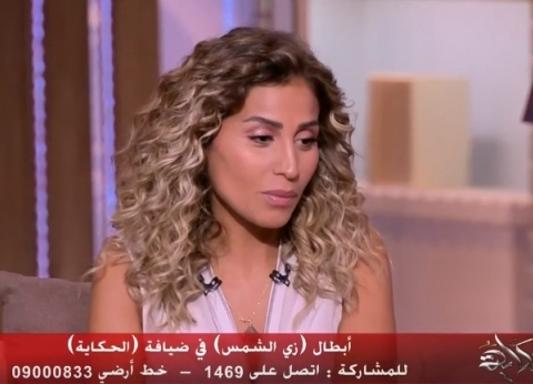 """دينا الشربيني تشكر كاملة أبو ذكري لجهودها في مسلسل """"زي الشمس"""""""