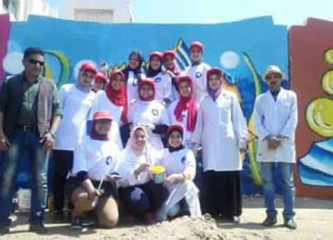 استمرار فعاليات مبادرة المدن الملونة بمدينة عزبة البرج في دمياط