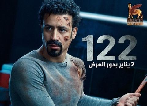 أحمد داود: «122» لا ينتمى إلى أفلام الرعب وسنراعى الشتائم فى «ولاد رزق2»