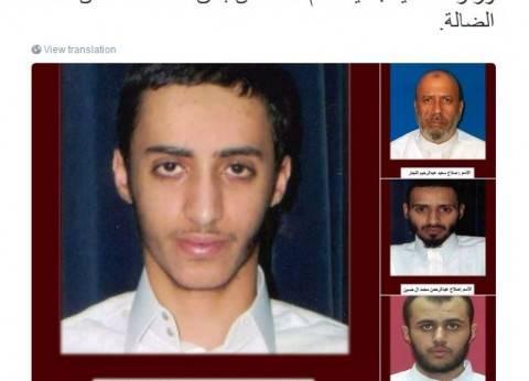 """الصحف السعودية عن تنفيذ الإعدام بحق """"النمر"""" و46 إرهابيا: """"العدالة قالت كلمتها"""""""