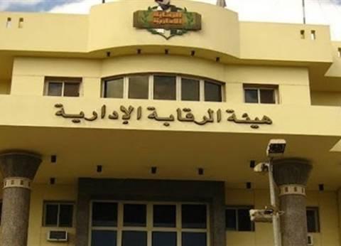 القبض على رئيس مجلس أمناء إدارة المعادي التعليمية في قضية رشوة