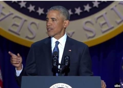 عاجل| أوباما: قضينا على عشرات الآلاف من الإرهابيين.. ومستمرون