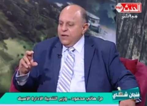وزير التنمية الإدارية الأسبق: الفساد والمجاملات سبب كل مشاكل الجهاز الإداري سابقا