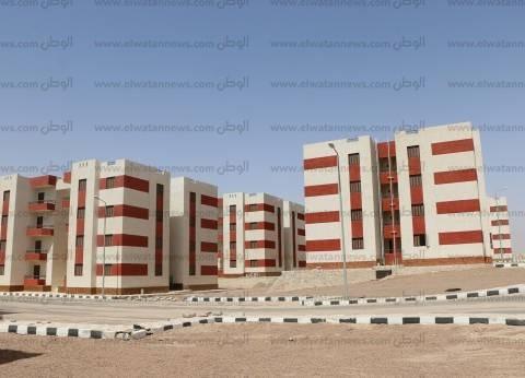 """""""الإسكان"""": طرح وحدات العاصمة الإدارية الجديدة بنظام الاختيار"""