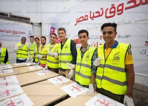 """""""تحيا مصر والأورمان"""" يوزعان 44 ألف كيلو لحوم في بني سويف"""