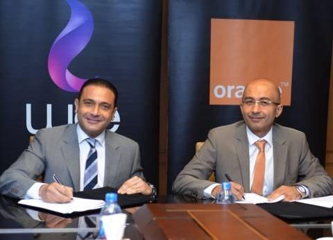 """اتفاقية بين """"WE"""" و""""أورنچ"""" لخدمات التراسل الدولي والترابط البيني"""