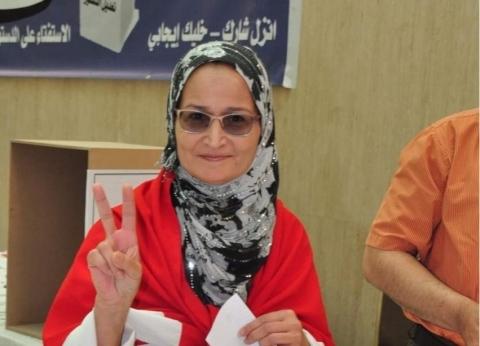 فتح مقر اللجنة الانتخابية في مدريد.. وتوافد المصريين على التصويت