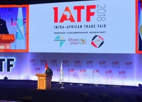تفاصيل كلمات المسؤولين الأفارقة خلال معرض التجارة البينية