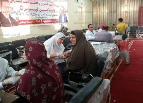 """""""صحة قنا"""": تحاليل لـ 300 ربة منزل لاستخراج شهادة توثيق زواج مجاني"""