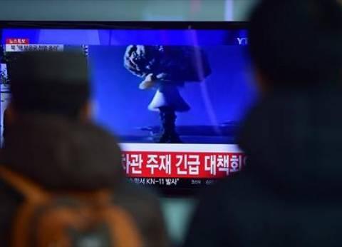 تجربة كوريا الشمالية النووية تشكل نكسة لإستراتيجية واشنطن