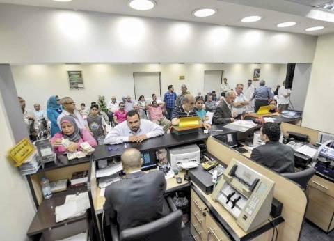 البنك الأهلى يدعم مبادرة «اليوم العربى للشمول المالى» ويجتذب 58 ألف عميل جديد خلال 10 أيام