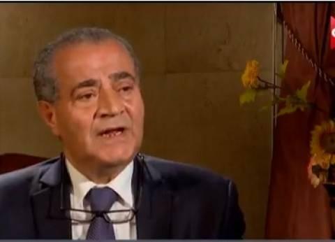 وزير التموين: الاحتياطي الاستراتيجي للقمح يكفي حتى أبريل المقبل