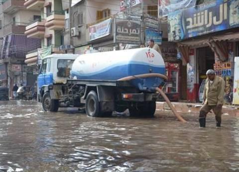 بالصور| غرق شوارع المنصورة وتعطل حركة المرور بعد هطول الأمطار