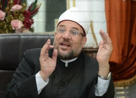 وزير الأوقاف: شرف لنا أن نكون في خدمة القرآن وأهله