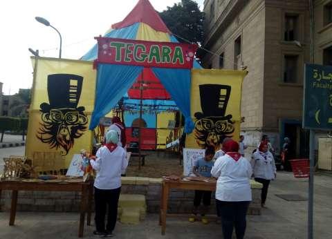 """اتحاد """"تجارة القاهرة"""" يستقبلون الطلاب بالأغاني والمعارض"""