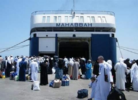 وصول وسفر 6446 راكبا وتداول 454 شاحنة بموانئ البحر الأحمر