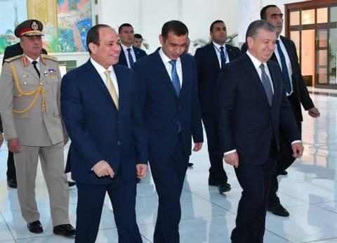 زيارة الرئيس تفتح طريق المنتجات المصرية إلى آسيا الوسطى من «بوابة أوزبكستان»