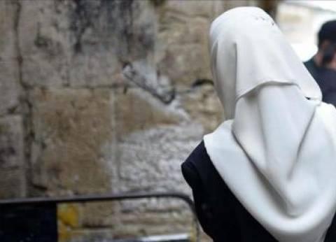 """""""العدل الأوروبية"""" تجيز حظر الرموز الدينية في أماكن العمل"""