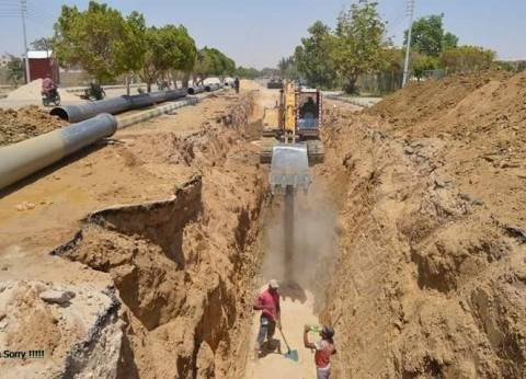 توصيل الصرف الصحي لـ5 قرى في الوادي الجديد