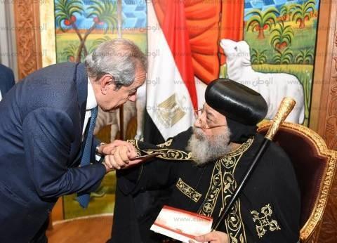 البابا تواضروس الثاني يستقبل وزير الصناعة والتجارة الأسبق