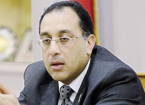 وزير الإسكان: الانتهاء من 4500 وحدة سكنية لمشروع معا لتطوير للعشوائيات