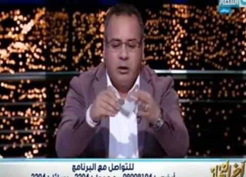 """القرموطي: """"العرب مستخبيين في الدرة من ترامب ونتنياهو"""""""
