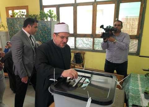 بالصور| وزير الأوقاف يدلي بصوته في الاستفتاء على التعديلات الدستورية