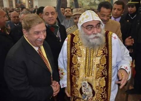 محافظ الإسماعيلية ومدير الأمن يشهدان حضور قداس عيد الميلاد المجيد