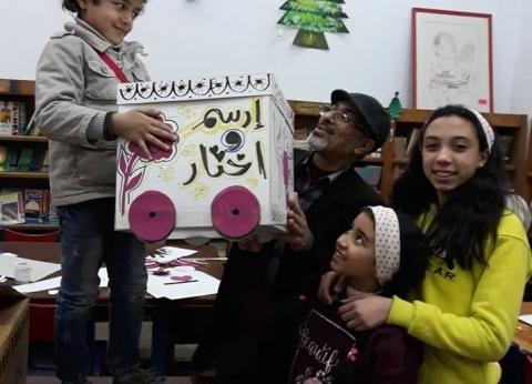 «ارسم واختار».. «انتخابات كرتونية» للأطفال في معرض الكتاب و«طمطم» تفوز