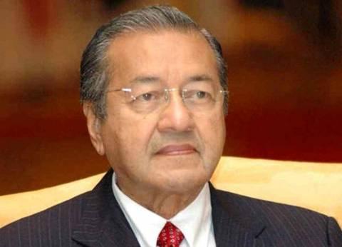 مهاتير محمد: ماليزيا تسعى لاسترداد مليارات الدولارات لسداد الديون