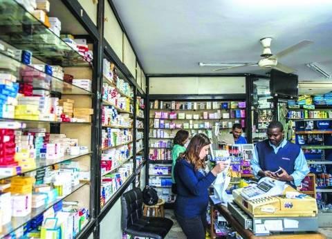 """أعضاء """"صحة البرلمان"""": لا اتجاه لزيادة أسعار الأدوية"""